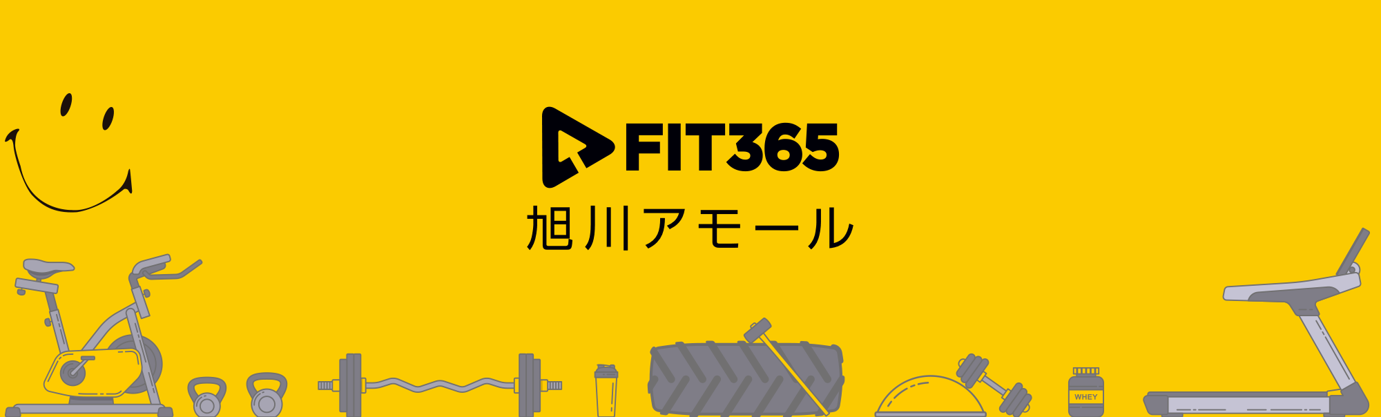 FIT365 旭川アモール
