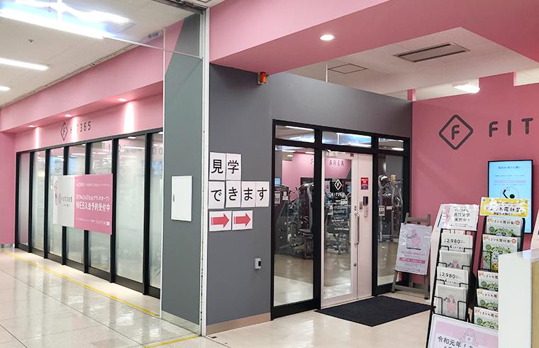 FIT365イオン豊川の画像